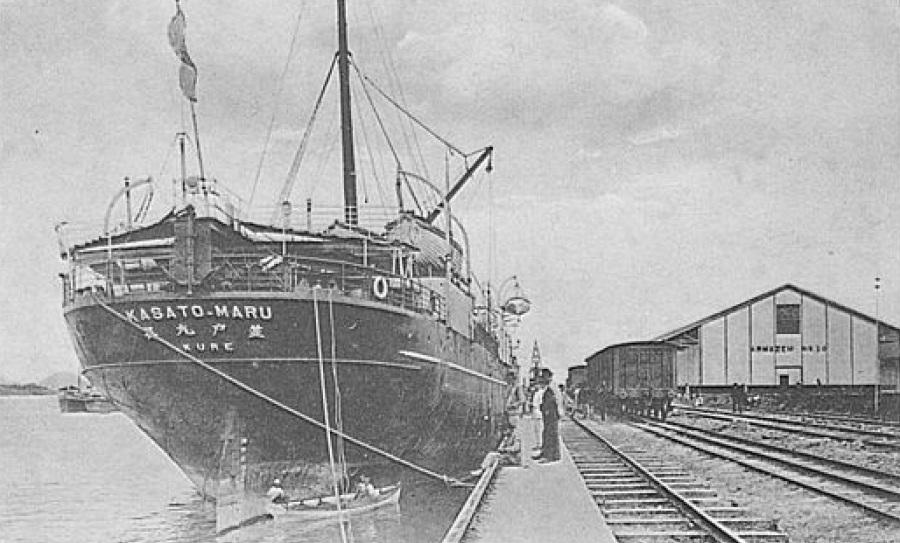 18 de junho - em 1908 - Aporta em Santos o navio Kasato-Maru, trazendo os primeiros imigrantes japoneses ao Brasil
