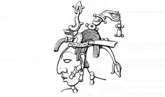 26 de Março - 603 — K'inich J'anaab Pakal, governante maia