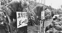 16 de Maio - 1966 – Início da Revolução Cultural Chinesa.