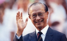 2 de Maio - 2005 — Wee Kim Wee, político singapurense (n. 1915).