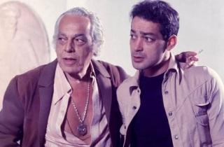 16 de Junho - Paulo Gracindo contracena com seu filho, Paulo Gracindo Jr.