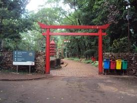 19 de Junho - Pórtico de entrada do Jardim Japonês no Bosque-Zoo 'Dr. Fábio Barreto' — Ribeirão Preto (SP) — 161 Anos.
