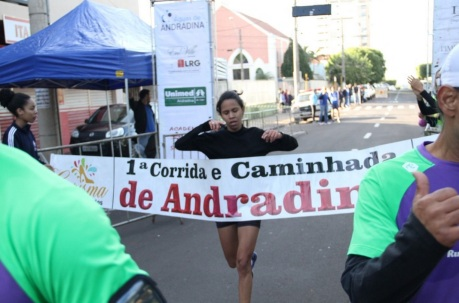 11 de Julho – 1ª Corrida de Rua e Caminhada, em 2016 - Andradina (SP) — 80 Anos em 2017.