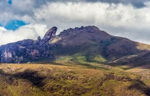 16 de Julho - Pico do Itacolomi, entre Mariana e Ouro Preto — Mariana (MG) — 321 Anos em 2017.