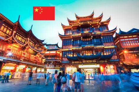 27 de Julho - 1843 – Abertura da China ao comércio europeu.