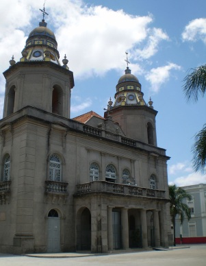 7 de Julho – Catedral São Francisco de Paula — Pelotas (RS) — 205 Anos em 2017.