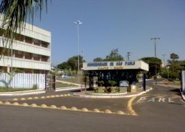 1 de Agosto – Entrada da Universidade de São Paulo (USP). — Bauru (SP) — 121 Anos em 2017.