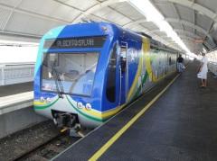 16 de Agosto – Estação de Metrô — Teresina (PI) — 165 Anos em 2017.