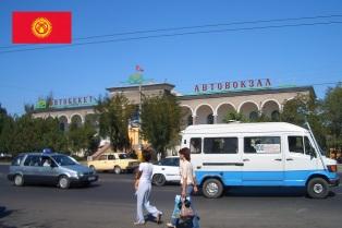 31 de Agosto — Foto de Bisqueque, capital do Quirguistão. 1991 – Quirguistão alcança independência da União Soviética.