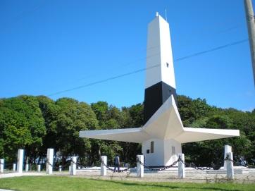 5 de Agosto – Farol do Cabo Branco — João Pessoa (PB) — 432 Anos em 2017.