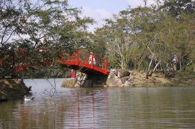 1 de Setembro – Parque Centenário da Imigração Japonesa — Mogi das Cruzes (SP) — 457 Anos em 2017.