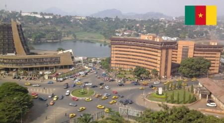 Cidade de Yaoundé, capital dos Camarões.