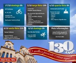 4 de Outubro - Aniversário da cidade — Frutal (MG) — 130 Anos em 2017.
