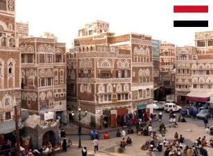 Cidade de Saná, capital do Iêmen.
